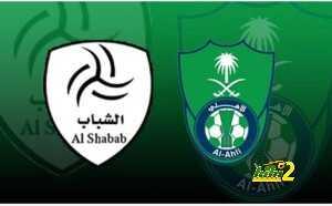 SHABAB_AHLY