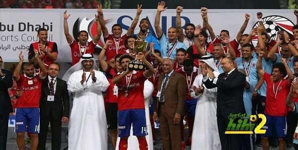 الأهلى بطل السوبر المصرى 2015