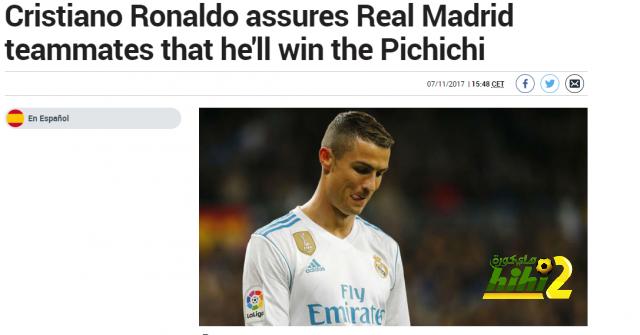 هل مازالتم تتذكرون وعد رونالدو